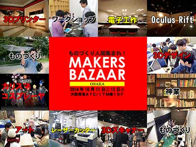 Makers Bazaar